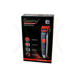 geemy-6166