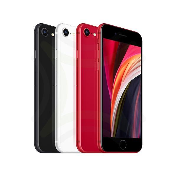 iphone-se-2020-price-in-sri-lanka