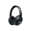 Bose-SoundLink-II-Wireless-Around-Ear-Headphones